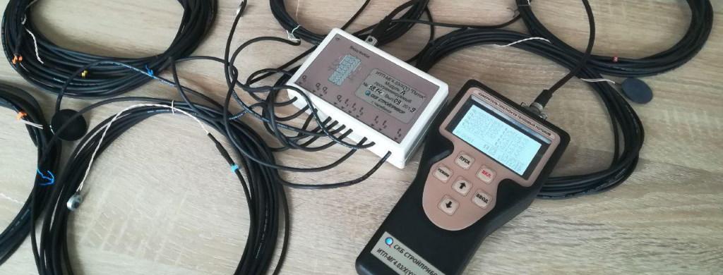 Измерение температуры в помещениях