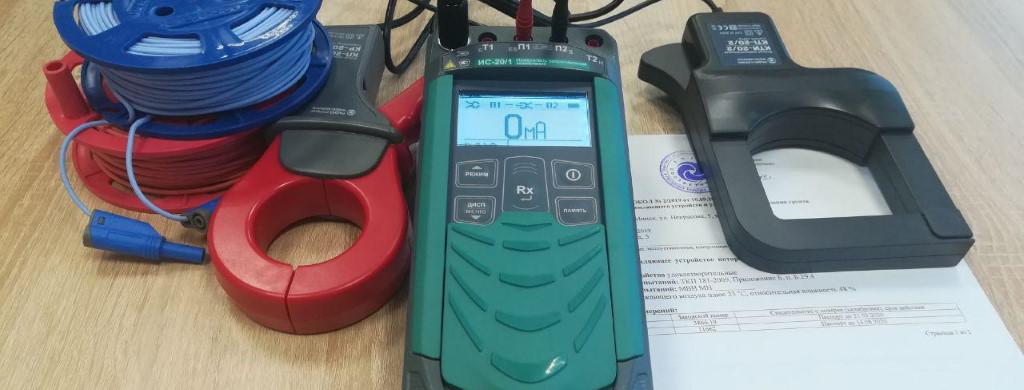 Проверка параметров заземляющих устройств